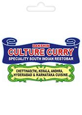 Dakshin Culture Gift Card Generator