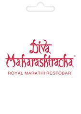 Diva Maharashtracha Gift Card Generator